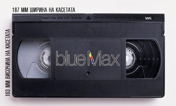 VHS sm
