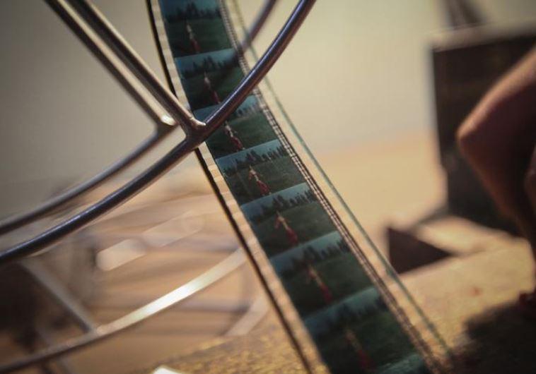 9,5mm movie film